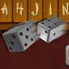 Jahjing (Shut The Box)